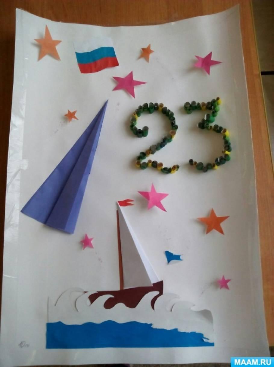 Стенгазета ко Дню Защитника Отечества в технике квиллинга и оригами