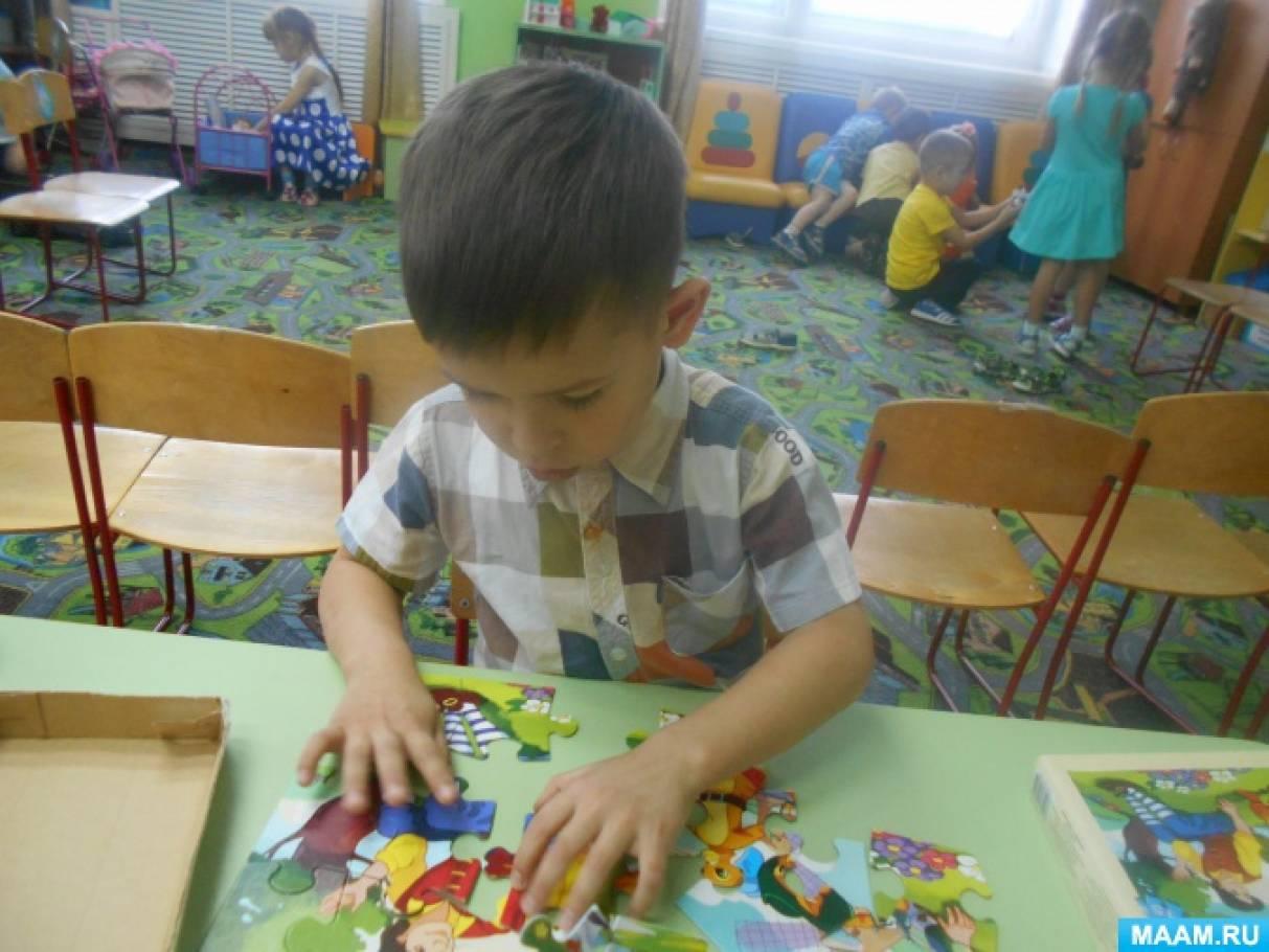 Фотоотчёт «Дидактическая игракак средство формирования самостоятельной игровой деятельности детей»