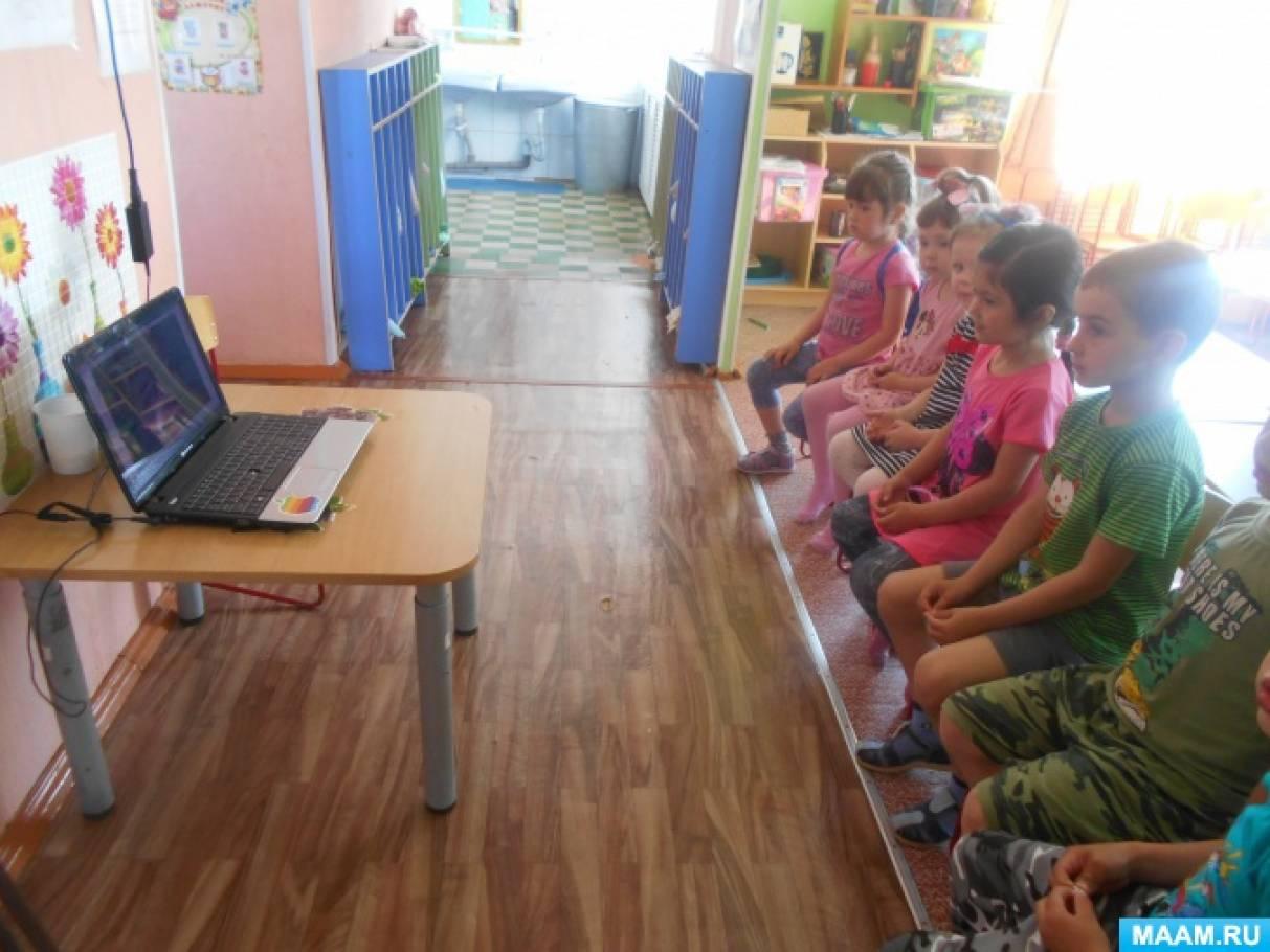 Фотоотчёт «Использование ИКТ в образовательном процессе»