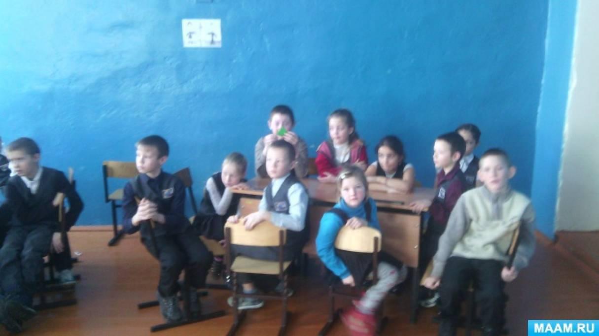 знакомство детей с компьютером в начальных классах
