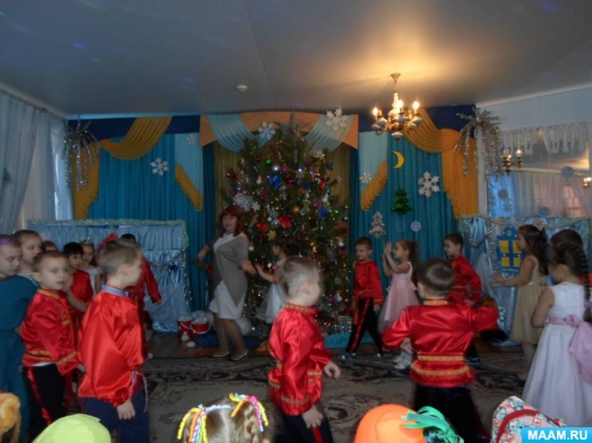 Зимний народный праздник в детском саду