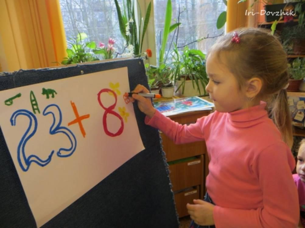 Наш праздник «23+8».