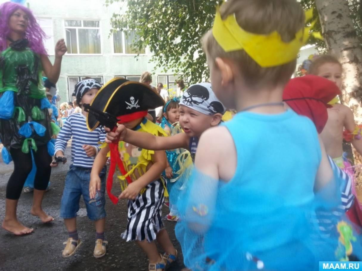 Игры и конкурсы на день нептуна в лагере