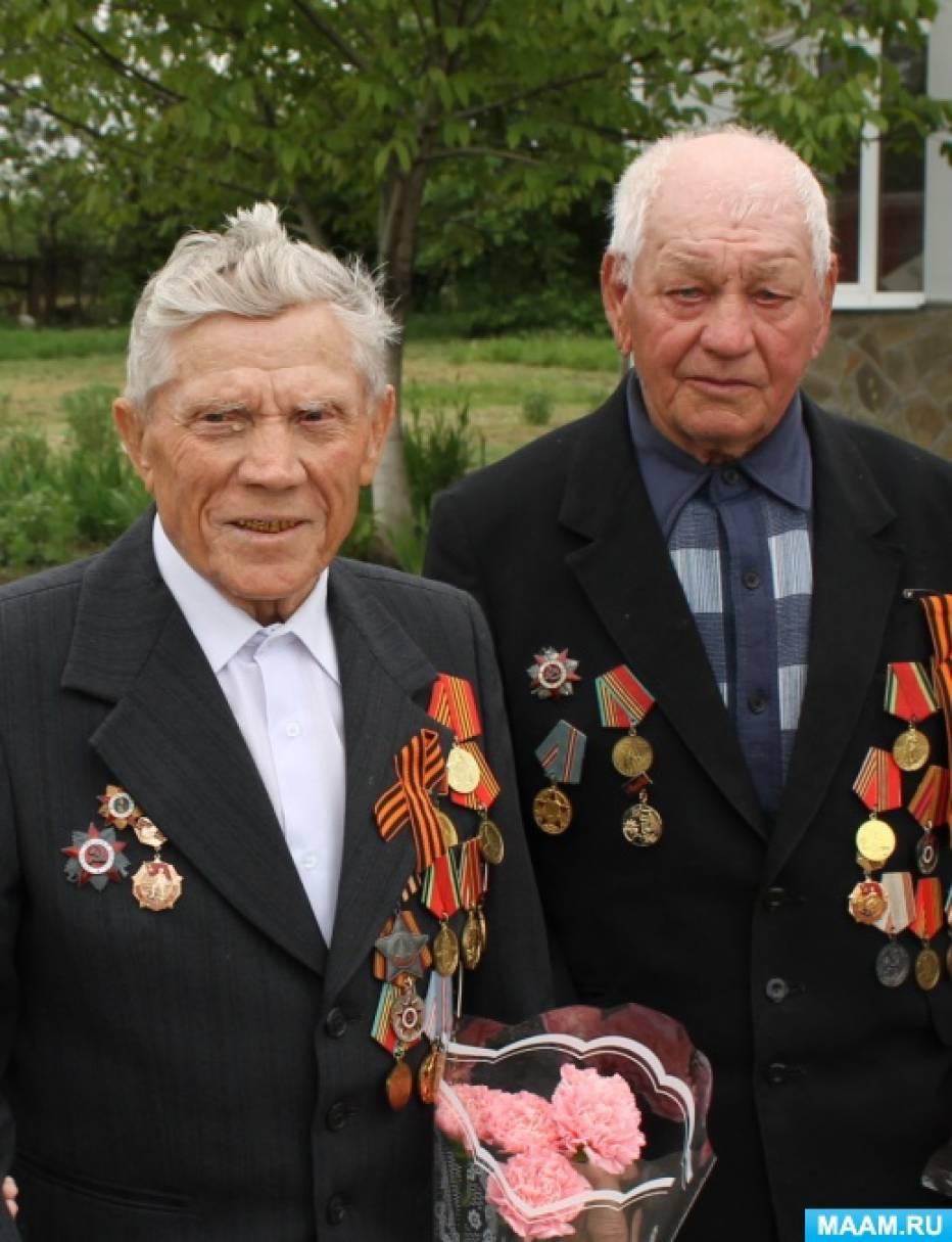 Праздничное мероприятие «День Победы в Великой Отечественной войне»