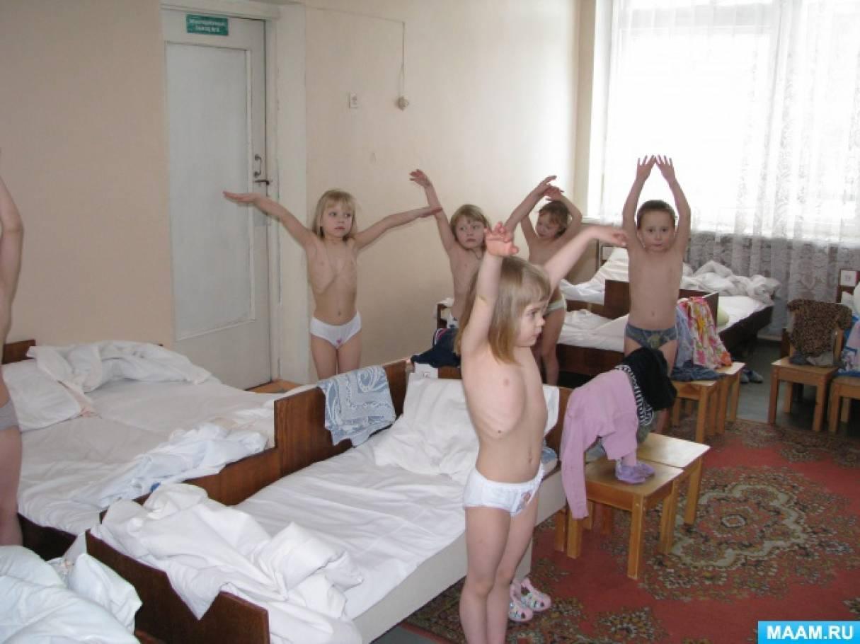 Гимнастика-побудка для детей второй младшей группы