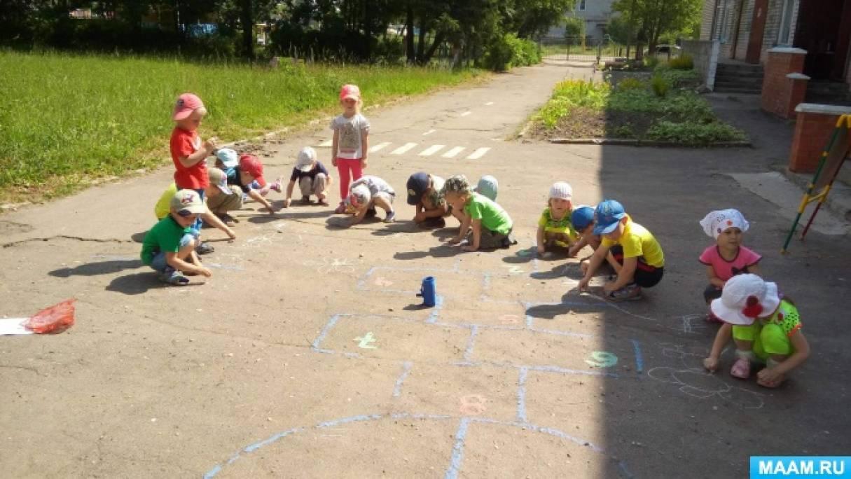 Развлечение летом к Дню семьи, любви и верности «Я дарю тебе ромашку» (первая младшая группа)