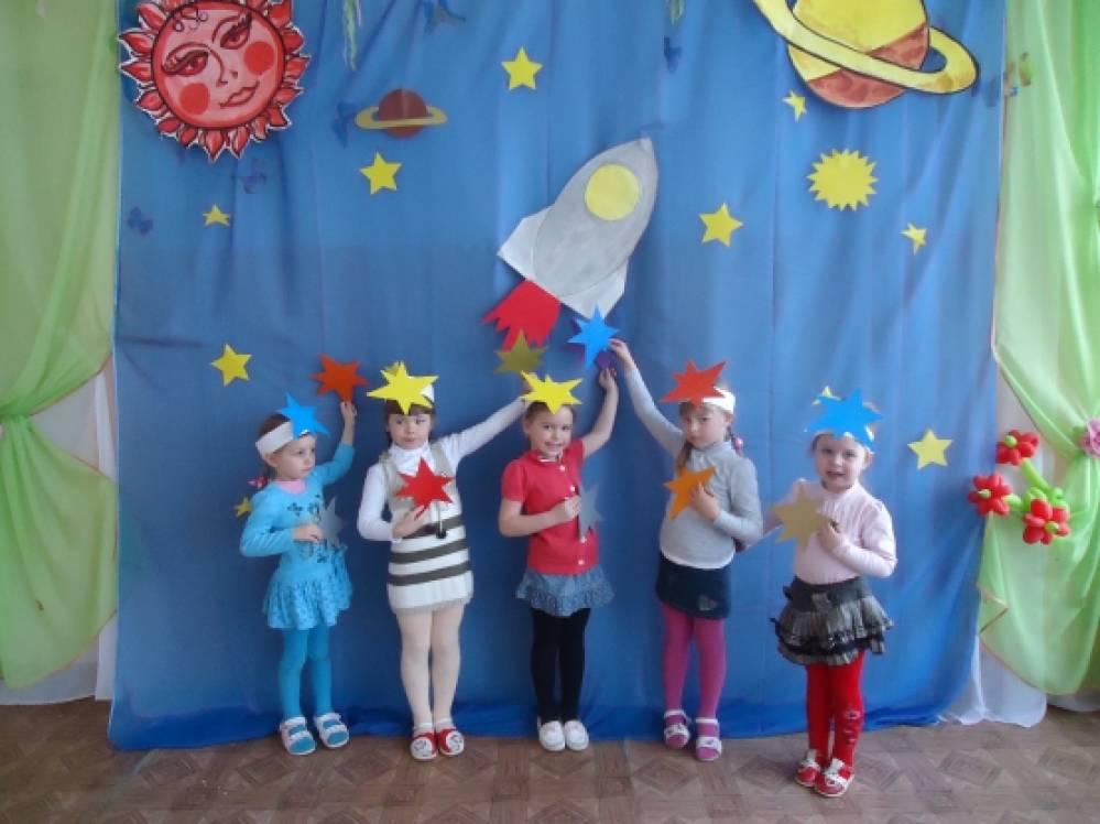 День космонавтики праздник в детском саду