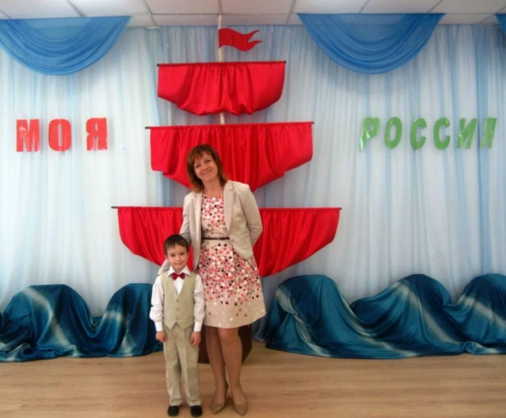 Сценарий для лагеря ко дню россии