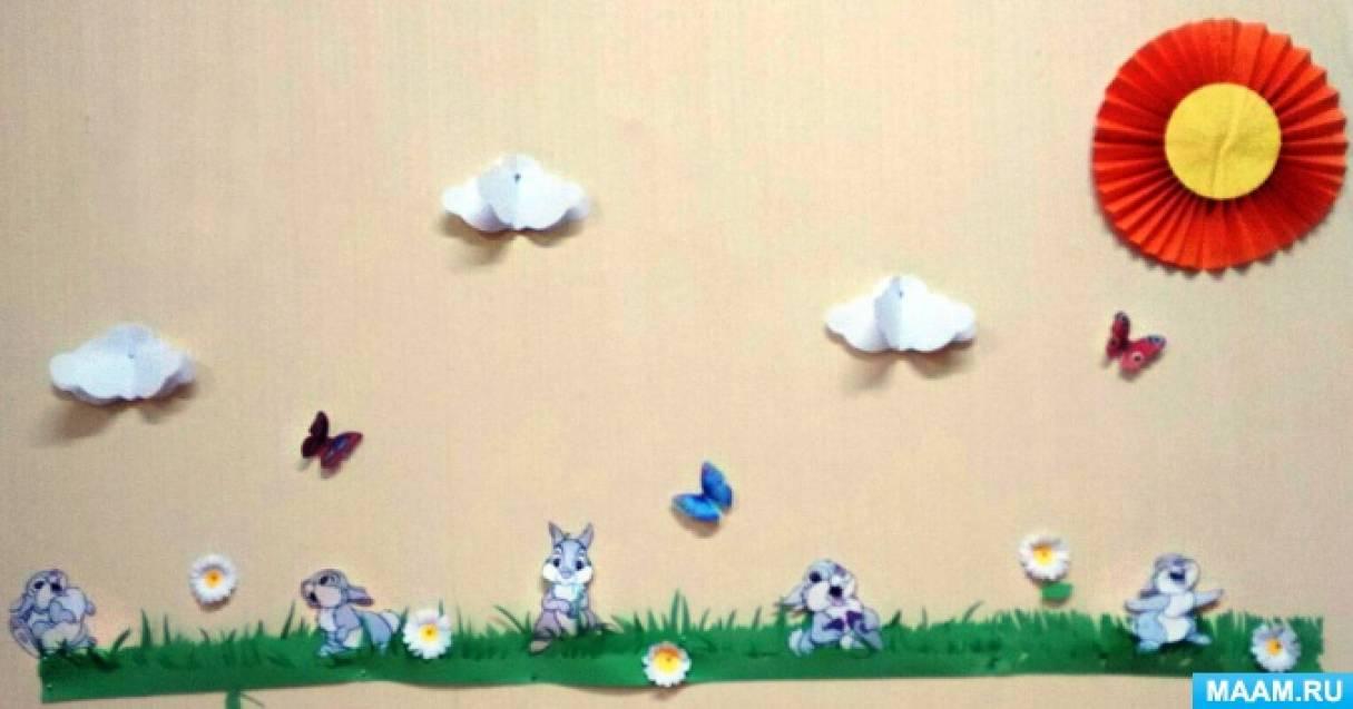 Украшение раздевалки в детском саду «Весна пришла»