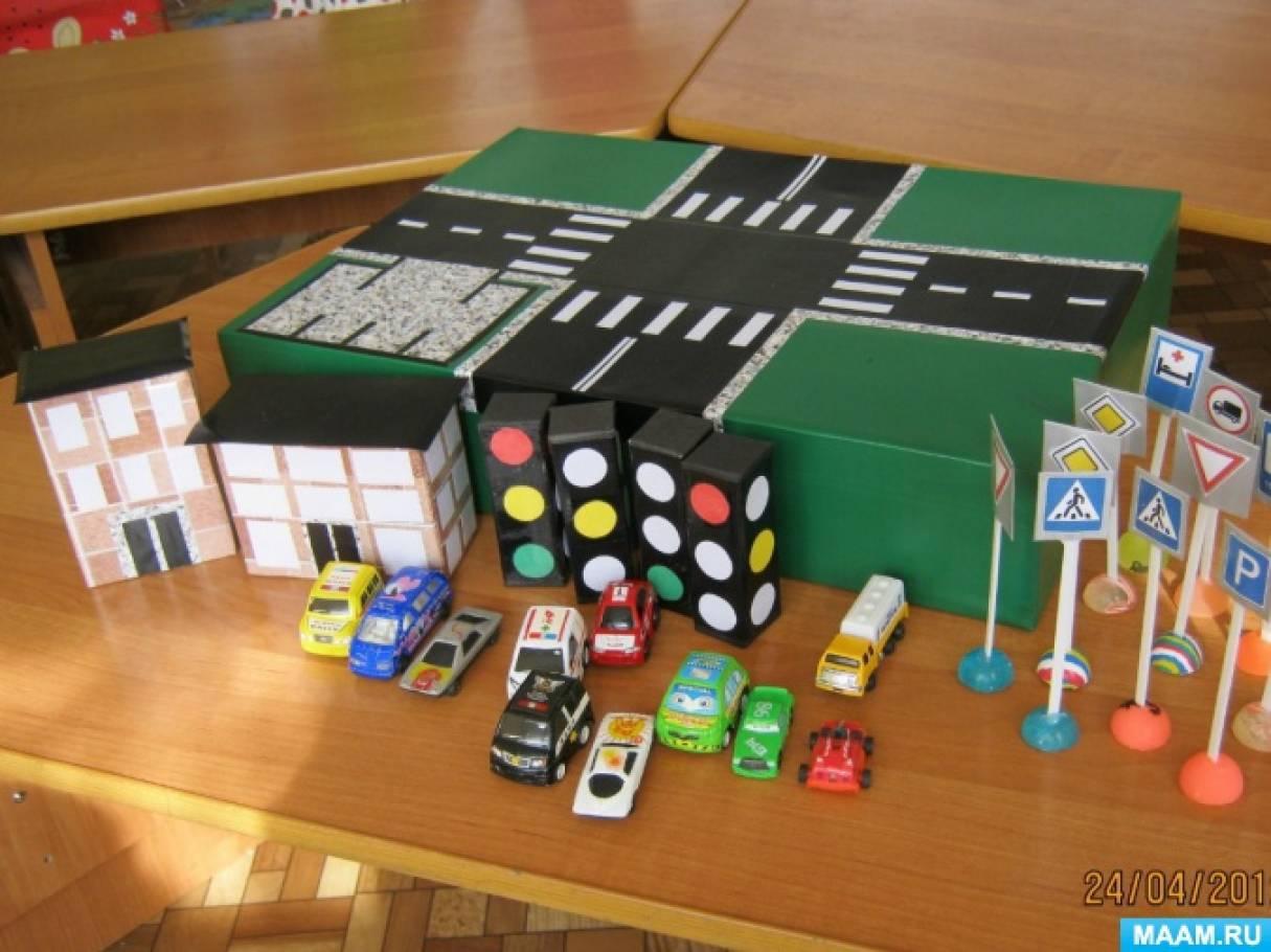 Макет «Перекресток дорожные знаки и пешеходы»