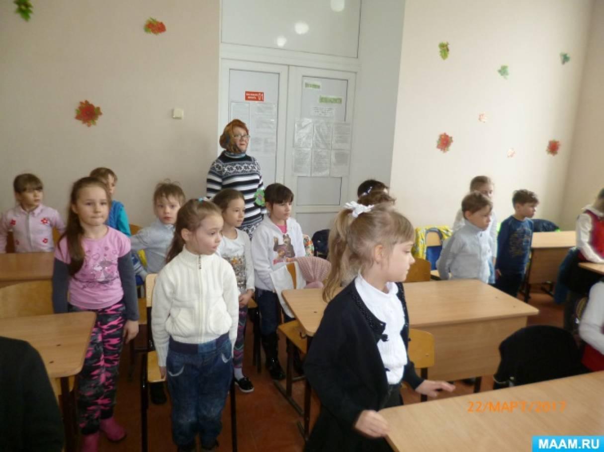 «Экскурсия в школу-посещение урока детьми детского сада»— фотоотчет