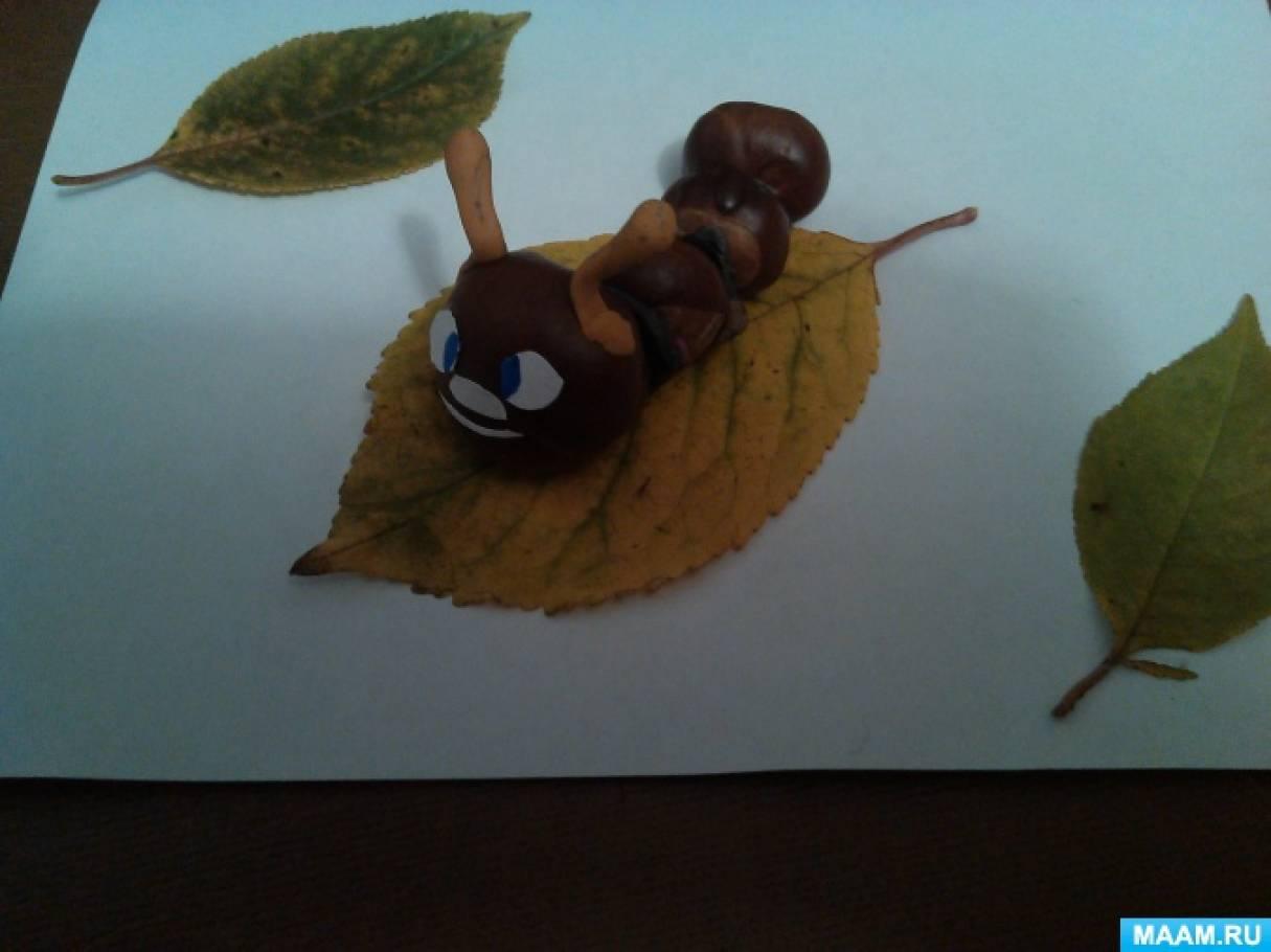 Поделка из каштанов «Гусеница»