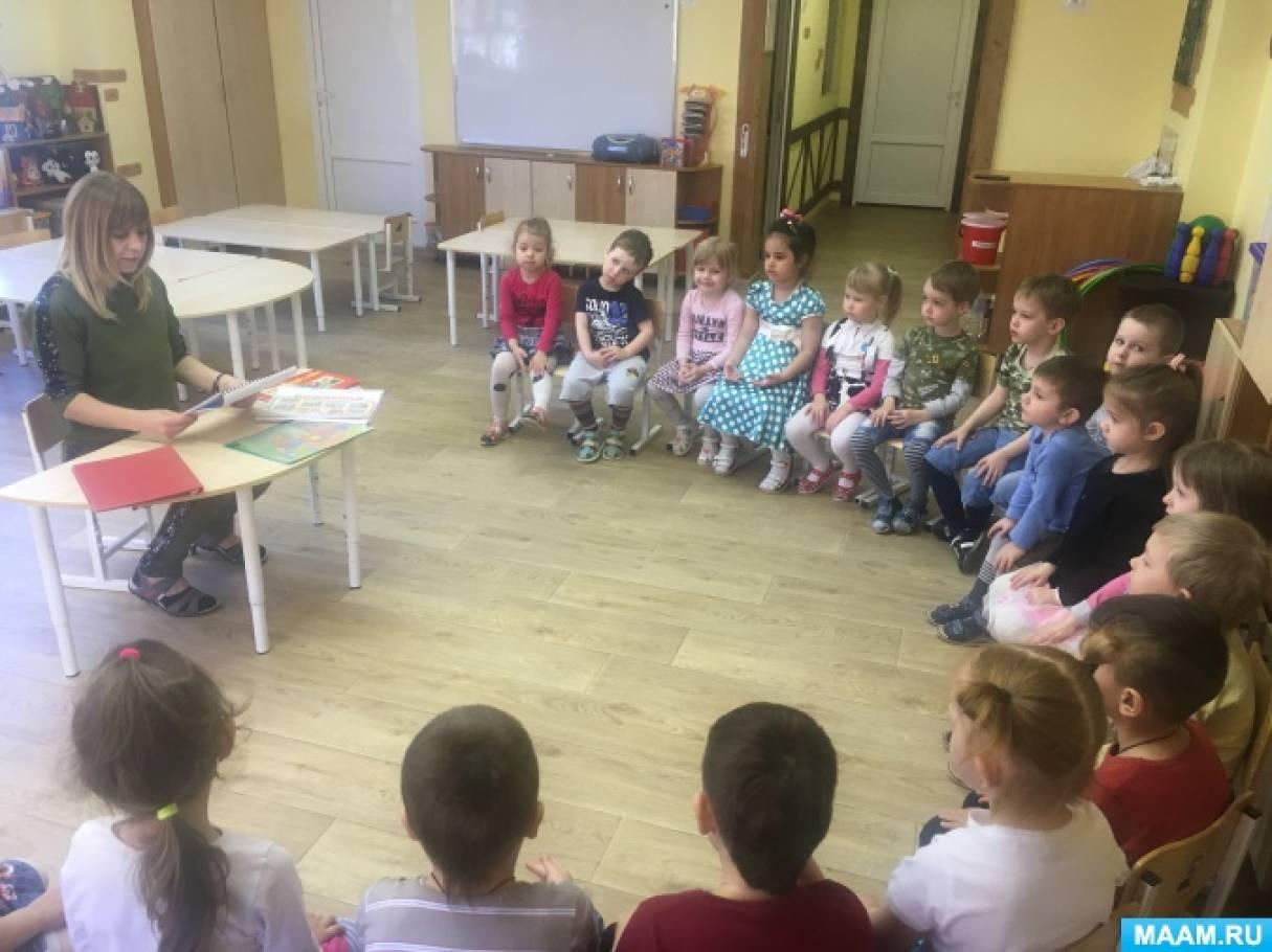 Фотоотчет «Беседа и экскурсия по детскому саду «О пожарной безопасности»