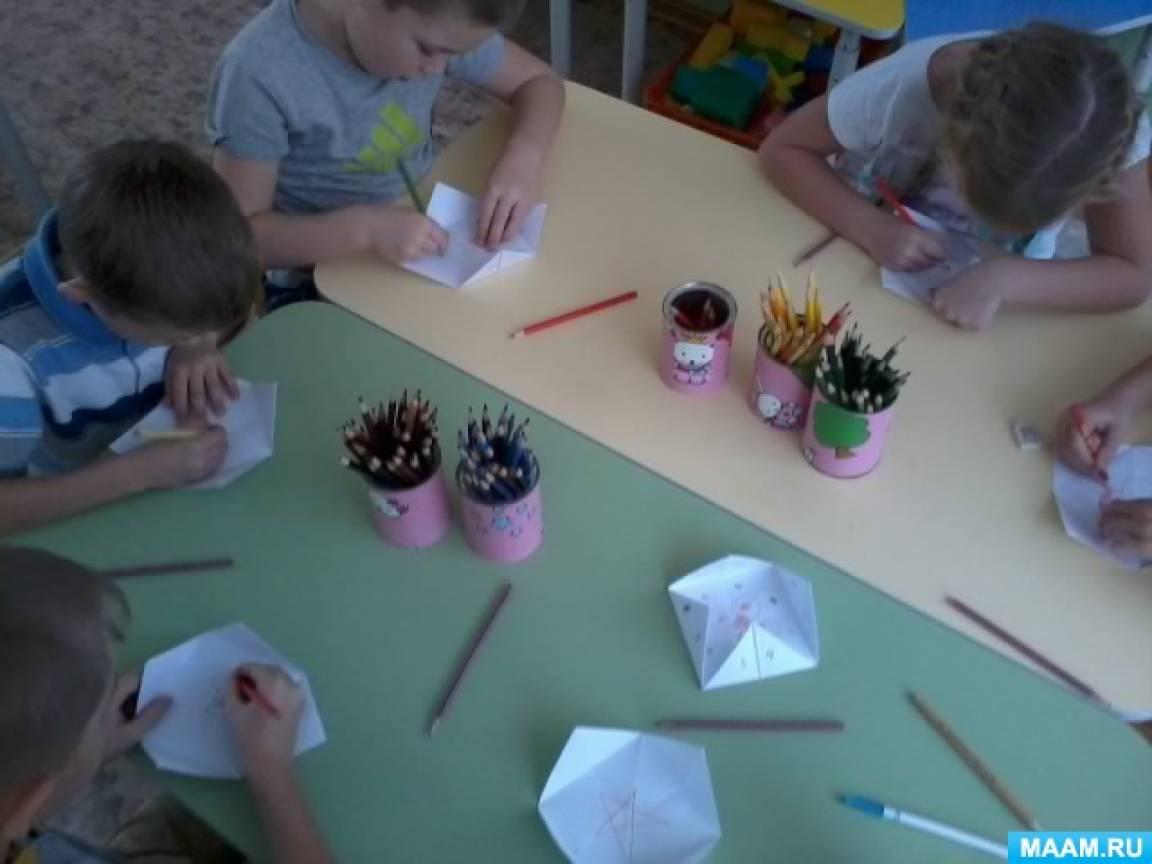 КОП «Гадалка» из бумаги своими руками (изготовление игры-гадалки способом оригами)