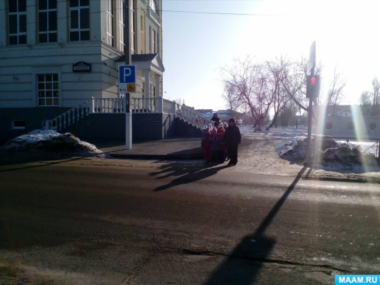 НОД занятия по правилам дорожного движения в подготовительной группе «Экскурсия по родному городу»