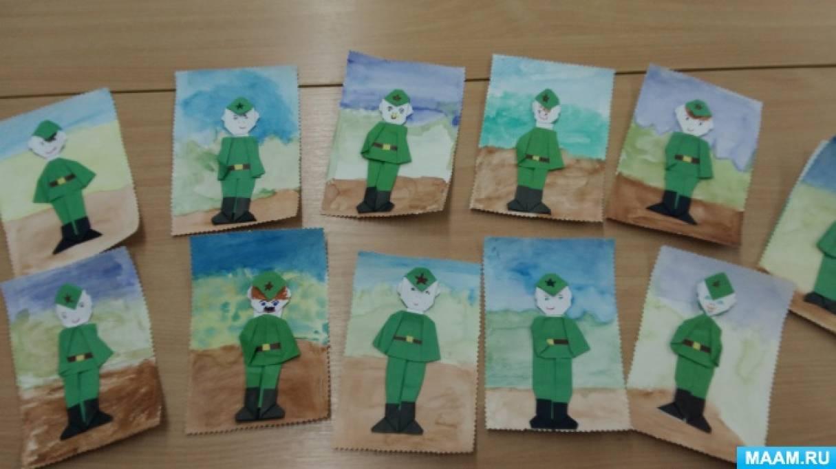 Конспект занятия открытка к 23 февраля подготовительная группа, картинки открытки