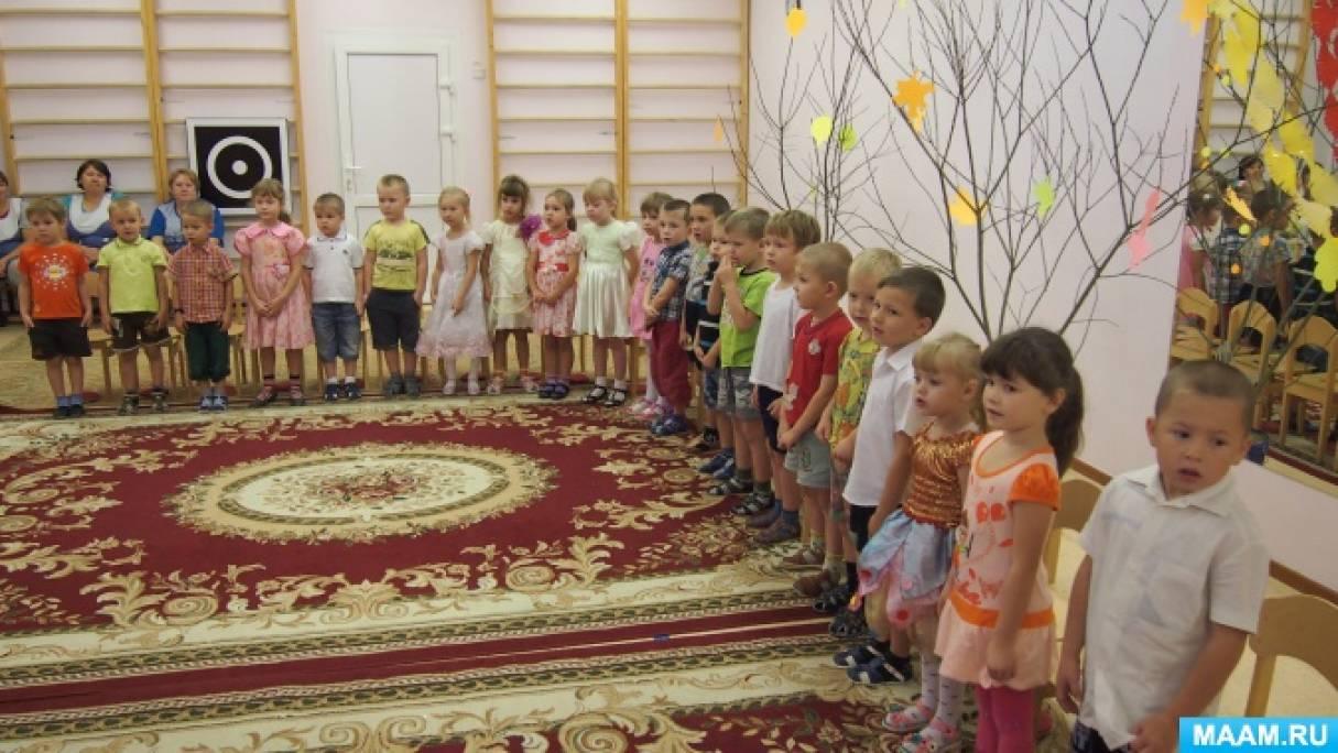 Сценарий экологического праздника в средней группе на тему «В гости к старичку — Лесовичку»