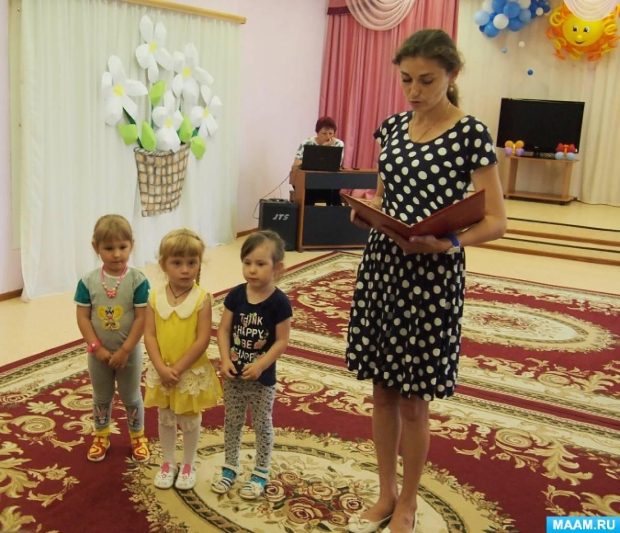 Сценарий праздника посвященного Дню России