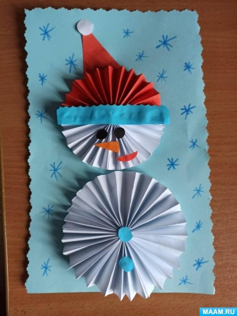 Мастер-класс по изготовлению аппликации из бумаги «Забавный снеговик»