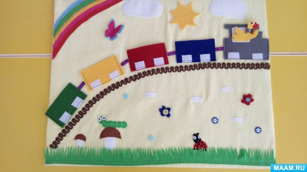 Сенсомоторное панно из фетра «Весёлый паровозик» для детей от 1,5 до 3 лет
