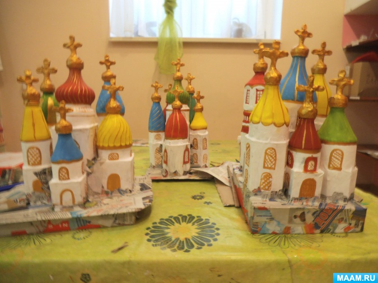 Мастер-класс поделки из бросового материала «Покровский собор» в технике папье-маше