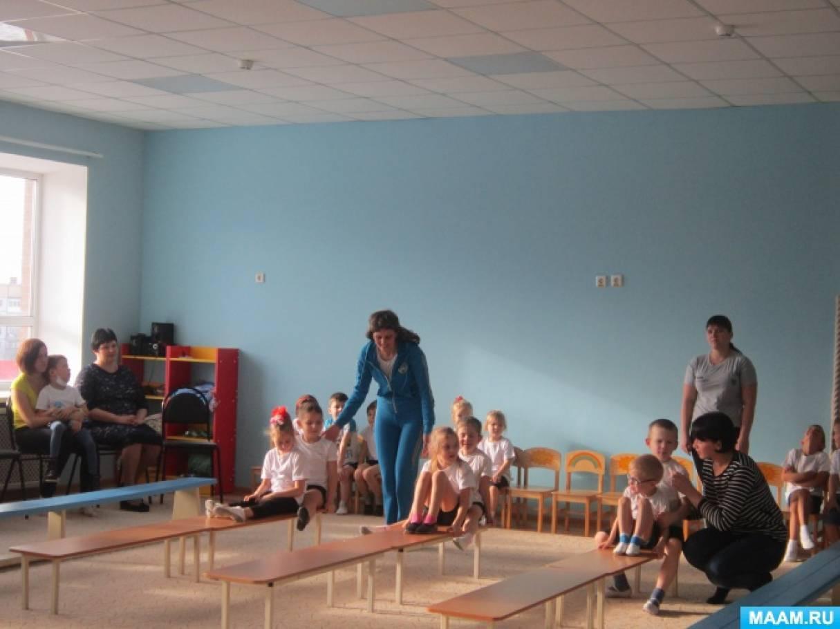Сценарий спортивного развлечения для детей с ОВЗ в рамках Декады инвалидов