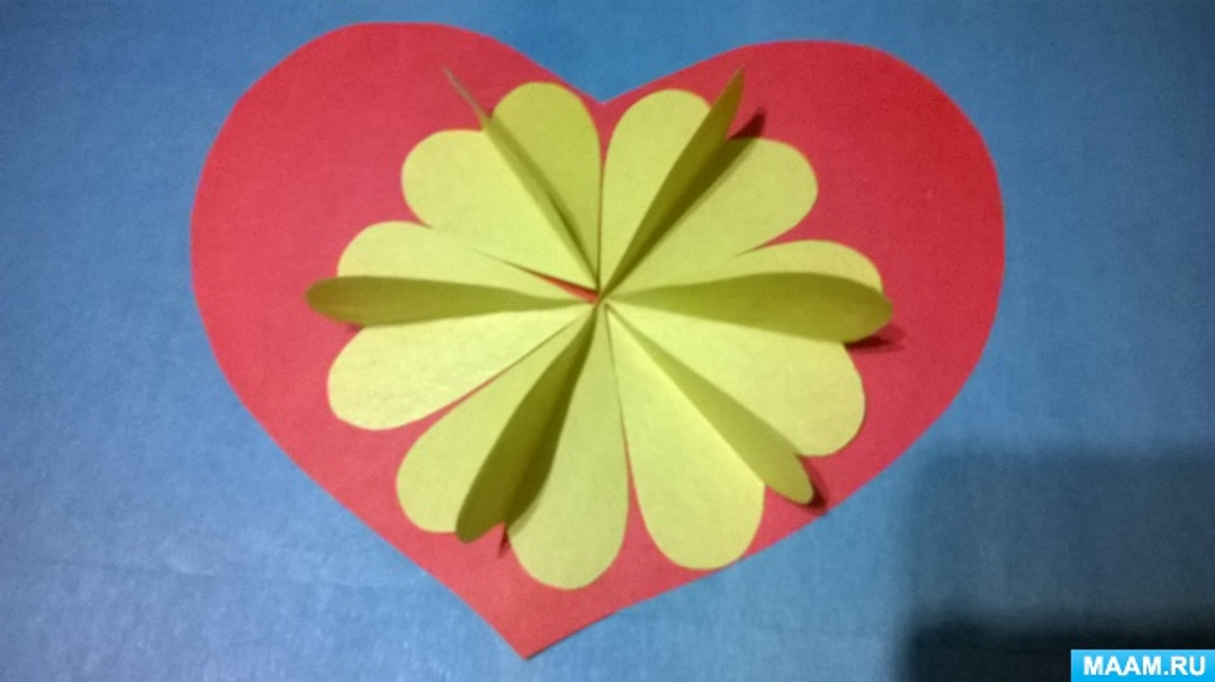Изготовление открытки ко Дню влюбленных «Пышное сердечко»