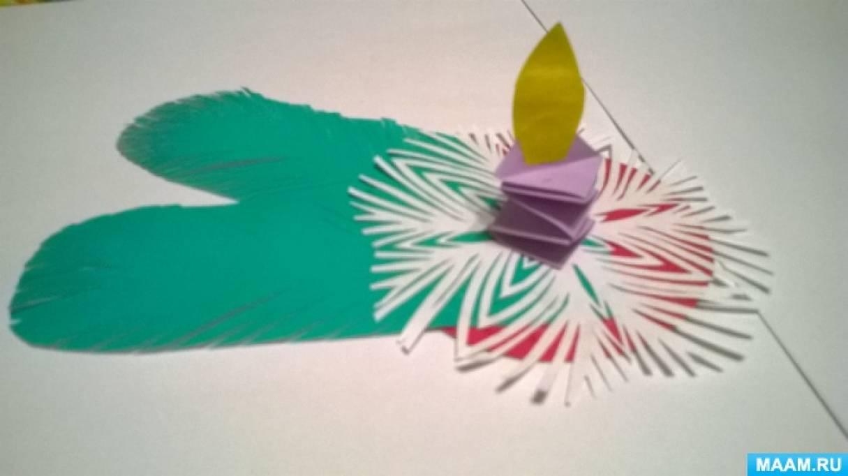 Мастер-класс «Рождественская свеча из цветной бумаги»