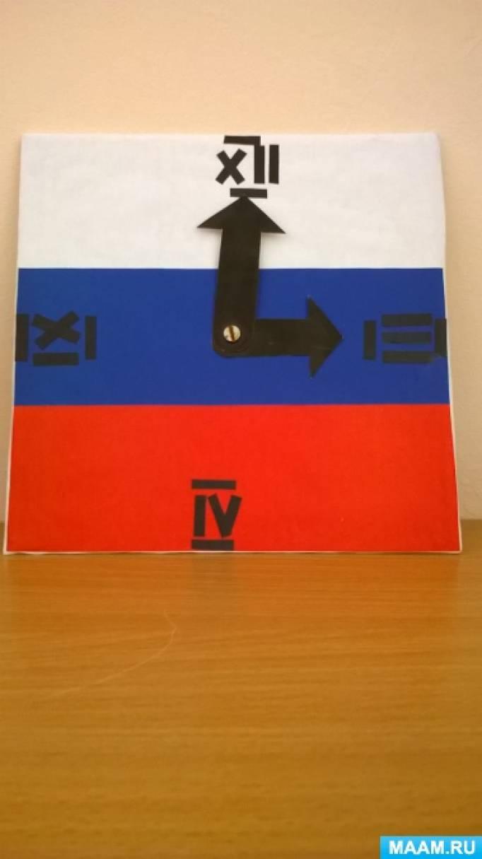 Часы из картона «Россия»