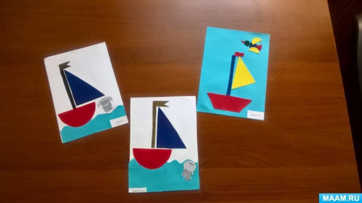 Аппликация «Кораблик» для детей с РАС