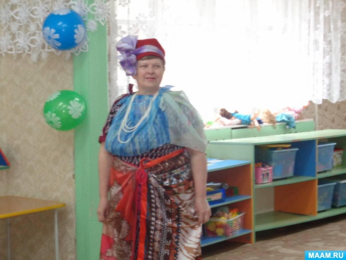 Сценарий праздника «1 июня— День защиты детей. Увлекательное путешествие с клоуном Смешинкой»