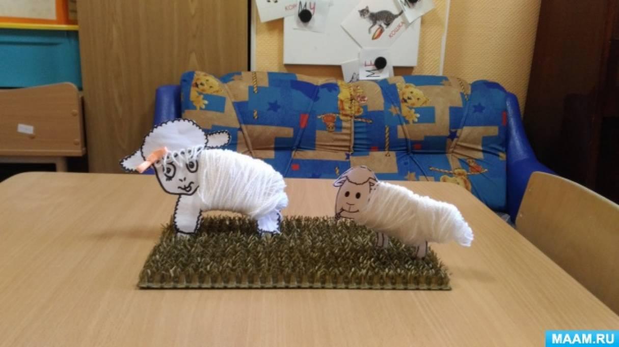 Игрушки-моталки «Пушистые овечки». Мастер-класс для родителей с детьми группы «Сложный дефект»