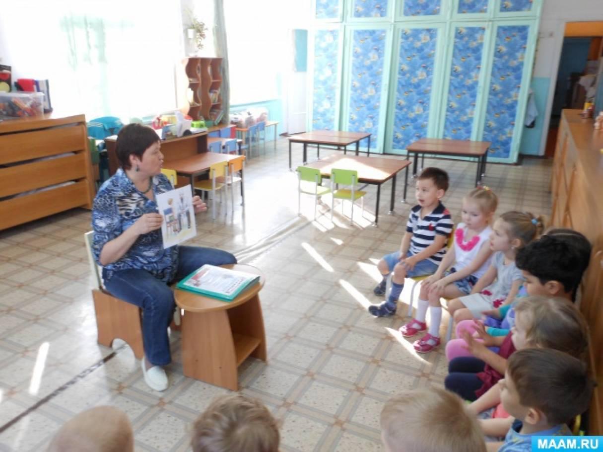 Творческий отчет «Ознакомление дошкольников с профессиями» для детей 4–5 лет