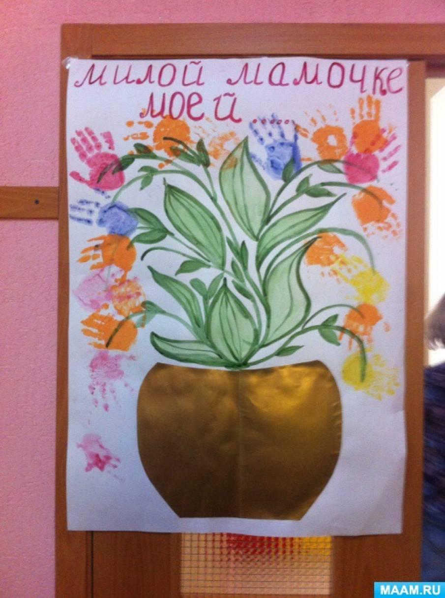 желтая ваза фото