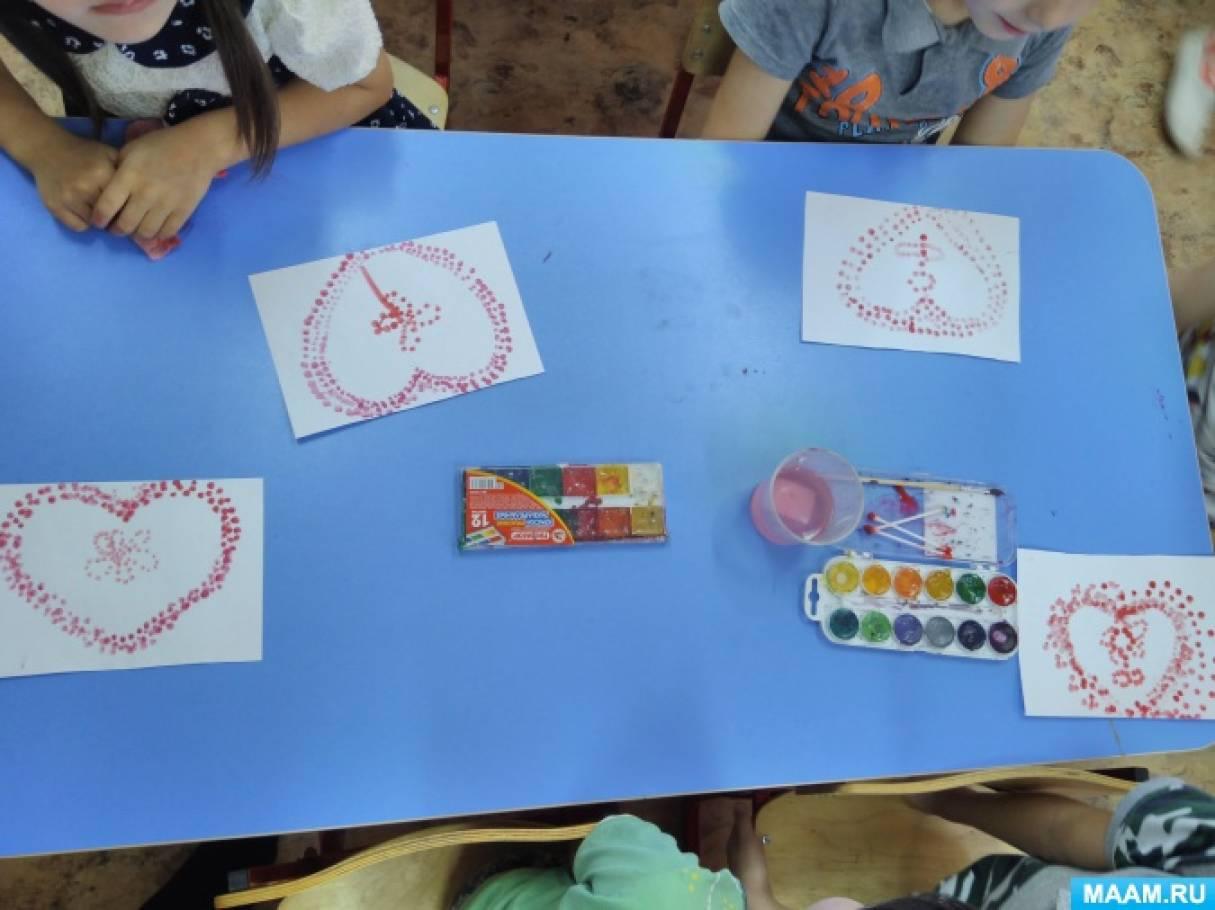 Рисование поздравительная открытка в подготовительной группе