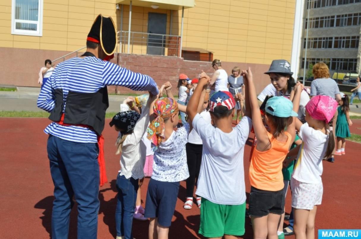 Сценарий летнего развлечения «Тайны пиратских сокровищ» для детей старшего дошкольного возраста