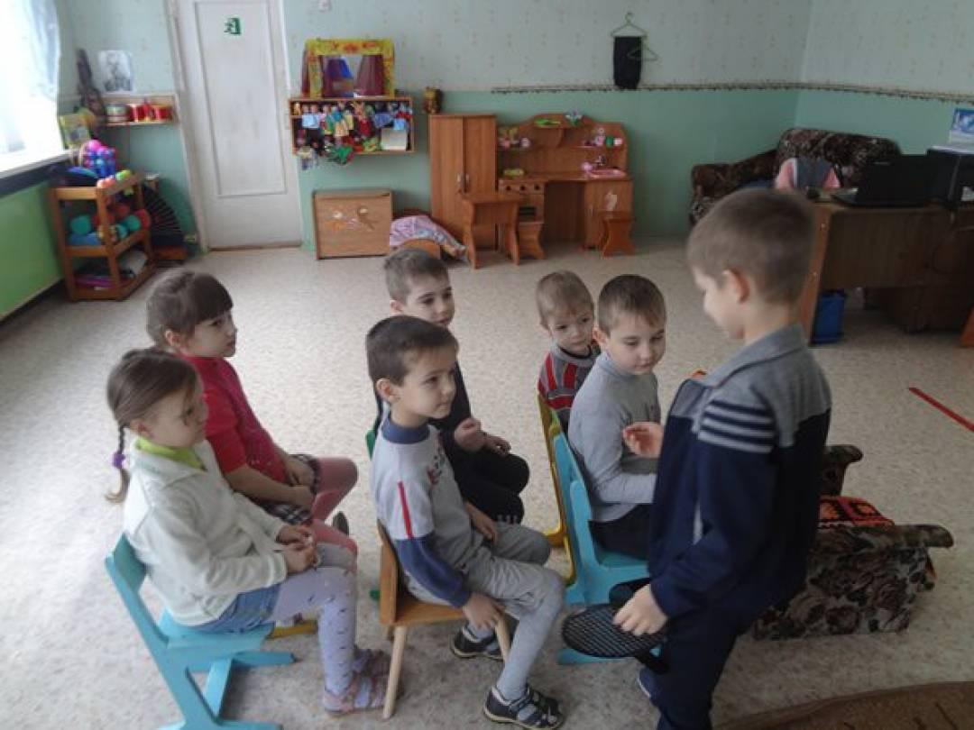 Реализуем ФГОС дошкольного образования. Отчет по тематическому модулю «Взрослые и дети»