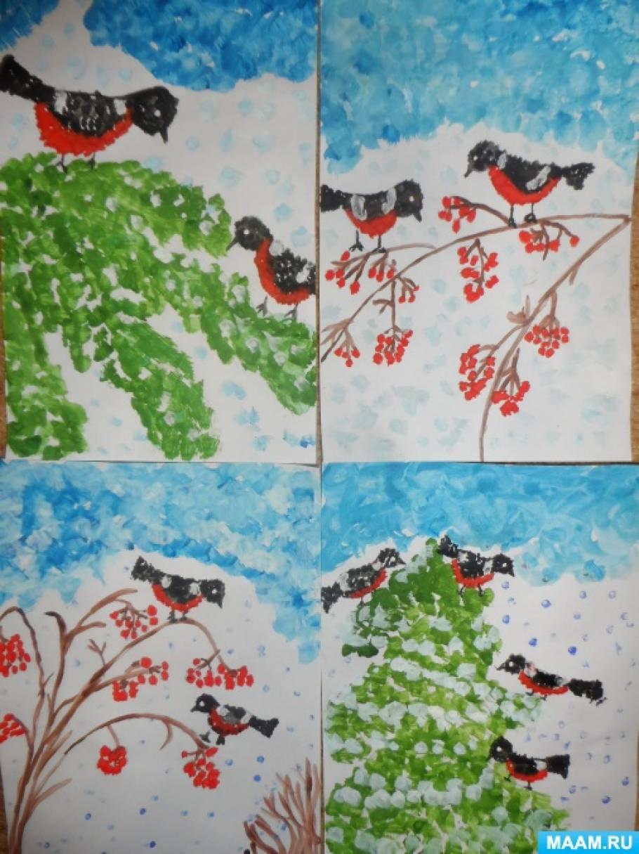 Конспекты занятий по рисованию нетрадиционными методами