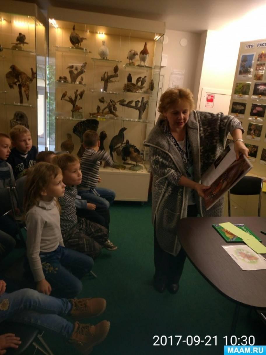 Фотоотчет осенней экскурсии с детьми подготовительной группы в Национальный музей Республики Карелия.