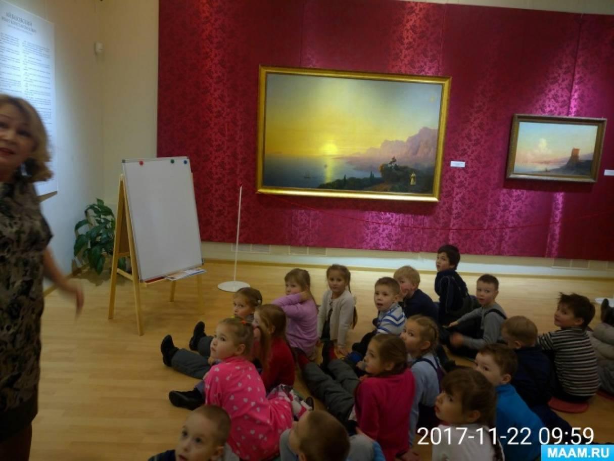 Фотоотчет об экскурсии детей в Музей изобразительных искусств Республики Карелия