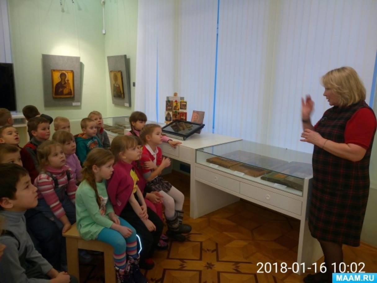 Фотоотчет об экскурсии в музей изобразительных искусств республики Карелия «Братья наши меньшие»