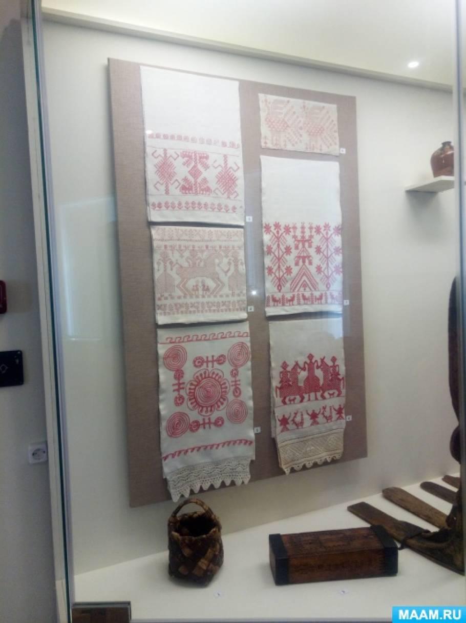 Фотоотчет об экскурсии в Музей ИЗО «Красна девица да добрый молодец»