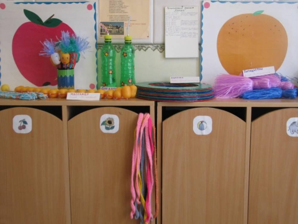Нестандартное физкультурное оборудование в детском саду. Фотоотчет по итогам реализации проекта «Физкульт-Ура!» (часть 1)