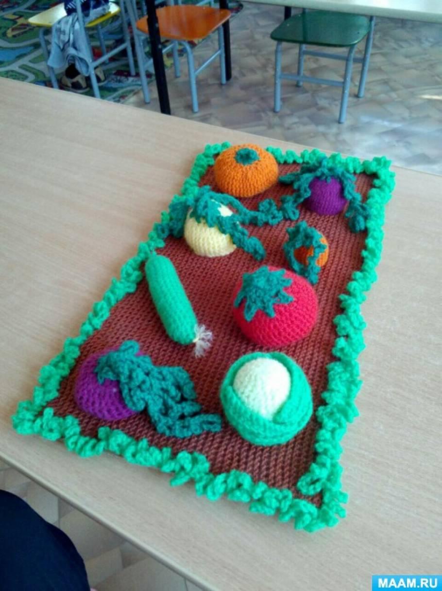 Вязаное пособие «Грядка с овощами»