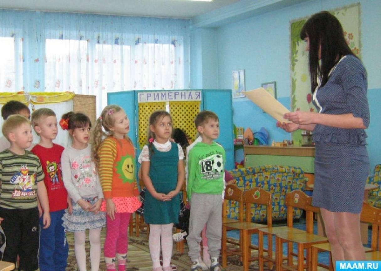 Сюжетно ролевая игра в детском саду сбербанк