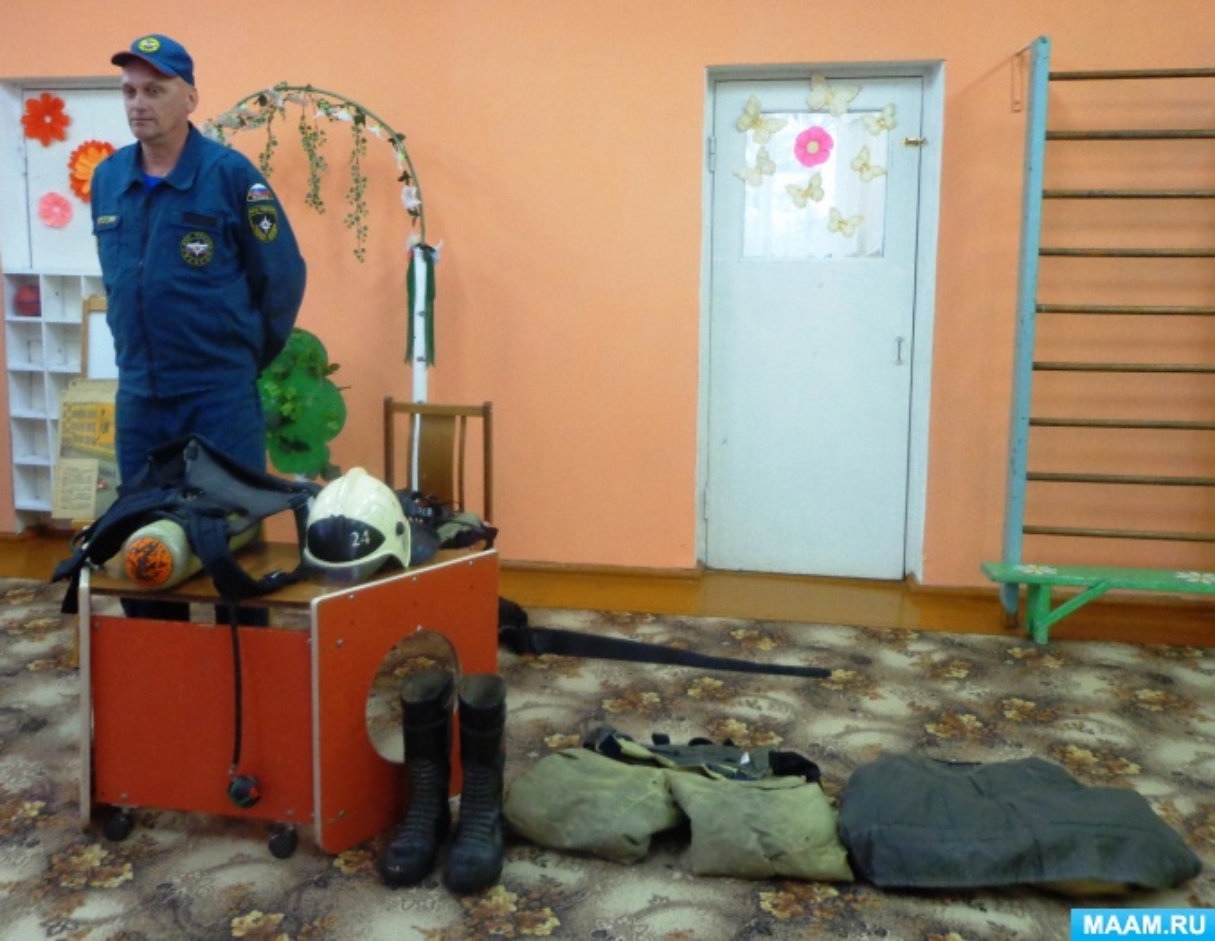 экскурсия по детскому саду знакомство с пожарной сигнализацией
