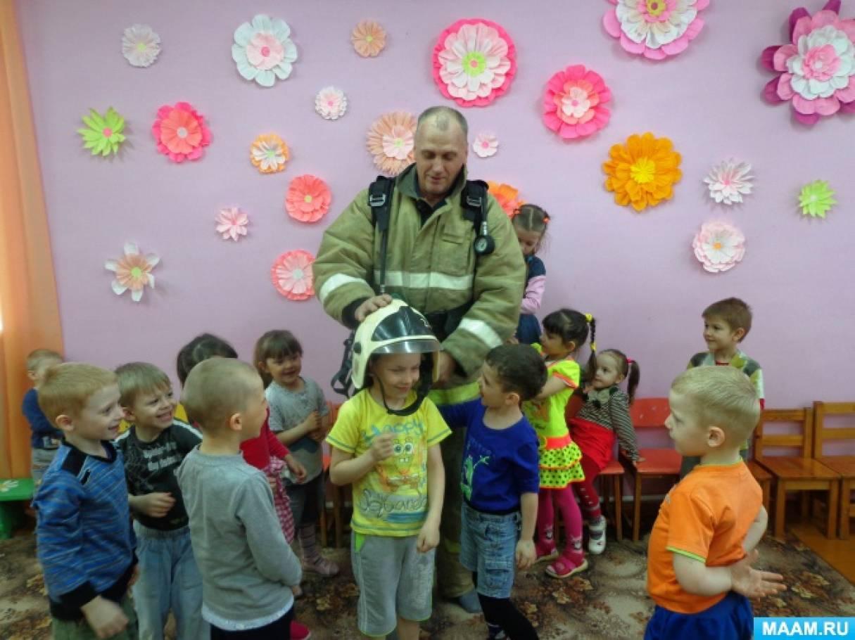 знакомство с профессией пожарного в доу
