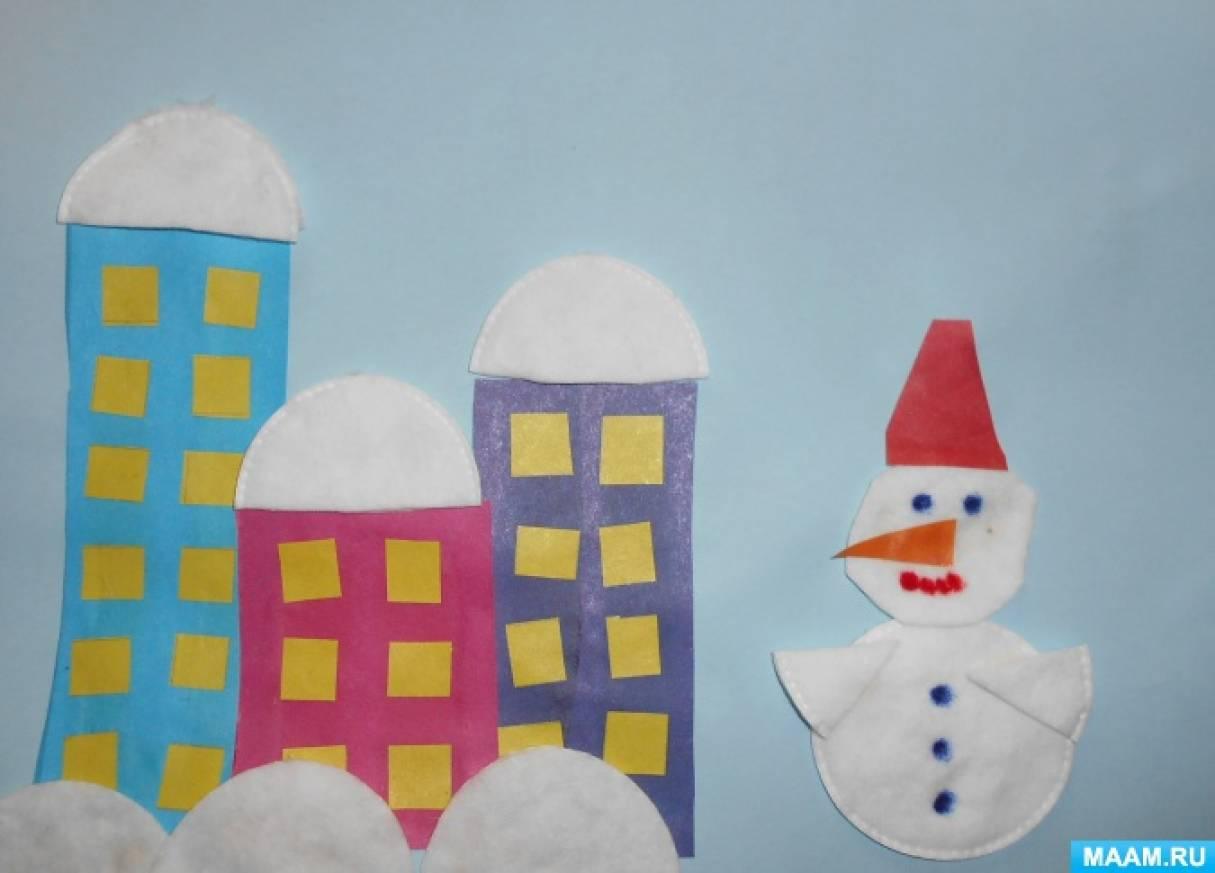 Аппликация из цветной бумаги и ватных дисков «Снеговик в городе» для старшей группы