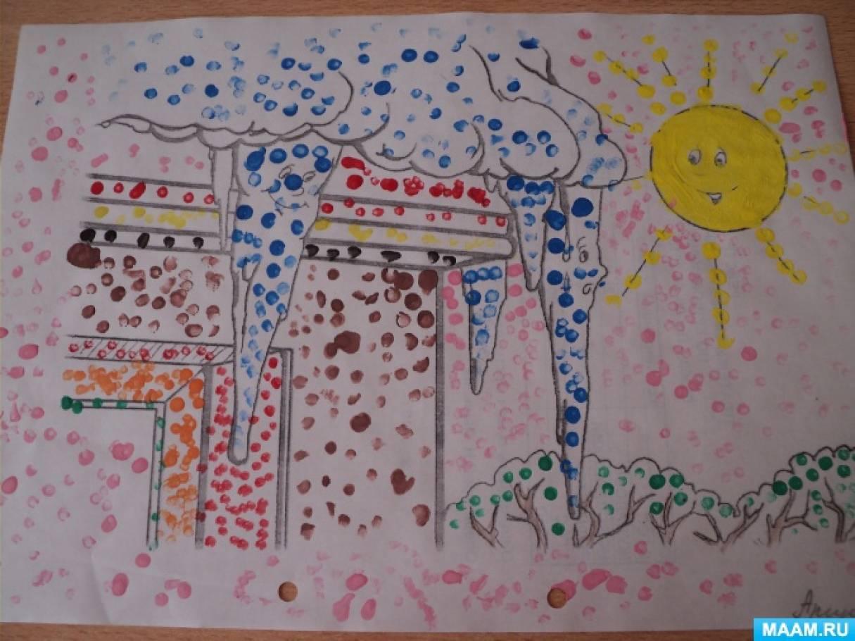 Отчет по программе «Рисование в технике пуантилизм по теме «Весенняя капель»