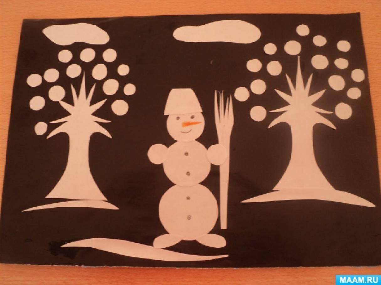 План-конспект по аппликации для дошкольников и младших школьников «Зима»